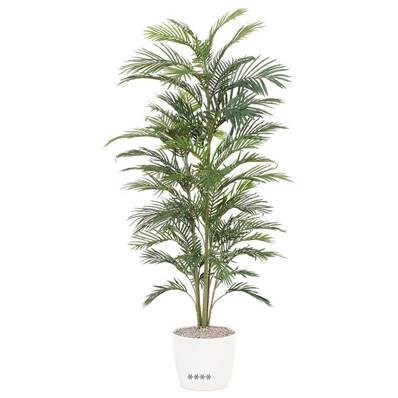 Areca Artificiel Palmier pot ceramique H 90 cm 4 troncs